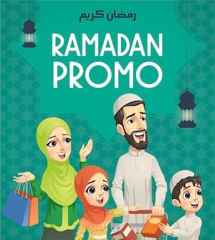 Muslim family shopping in ramadan promo