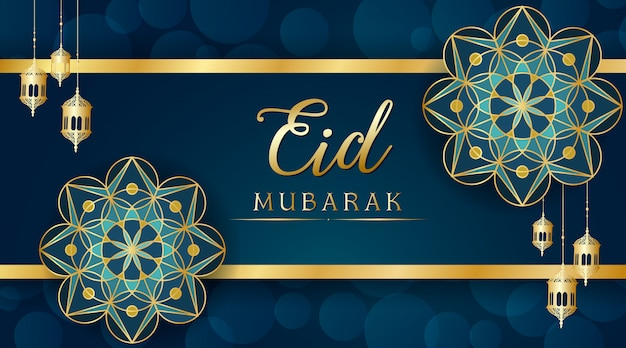 Muslim festival eid mubarak background