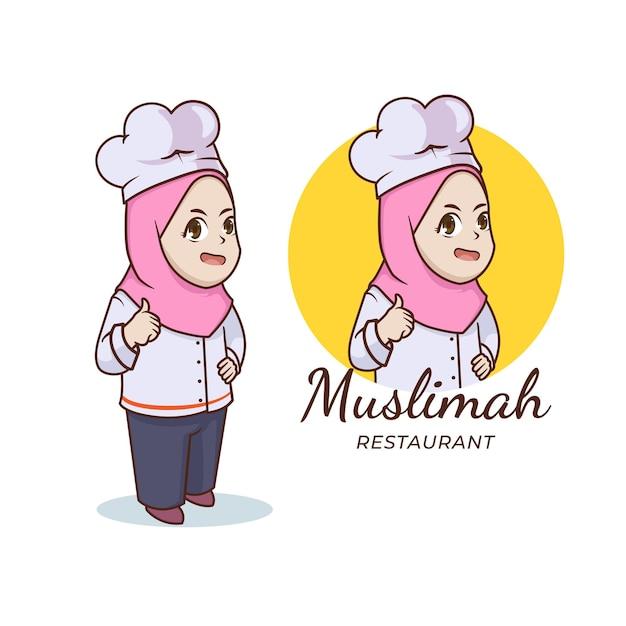 Hijab 마스코트 로고가 있는 이슬람 소녀 요리사