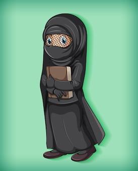 Мусульманская девочка держит книгу