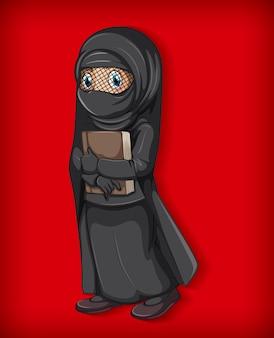 本を持ってイスラム教徒の少女