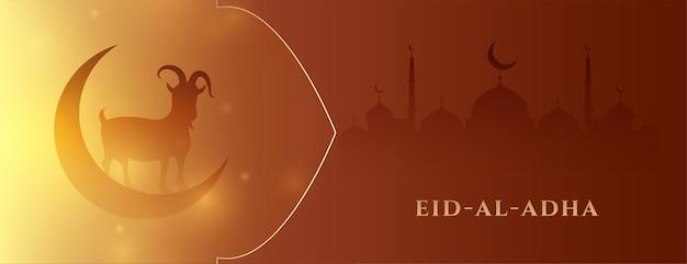 Muslim holiday banner of bakrid eid al adha