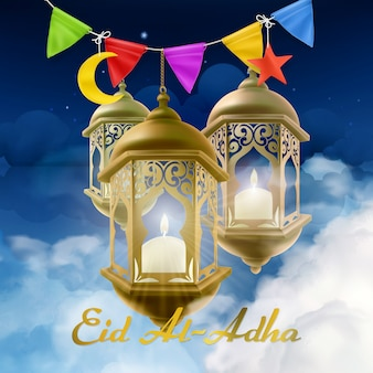 Мусульманский праздник ид аль-адха. исламская культура. открытка с лампой