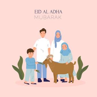 Muslim holiday eid al-adha. the sacrifice a ram sheep.