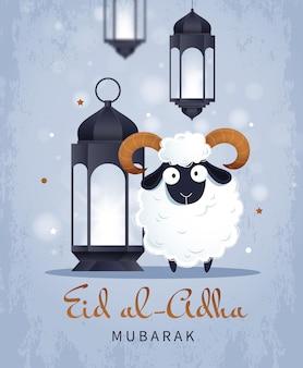 Мусульманский праздник ид аль-адха. белый баран и лампы.