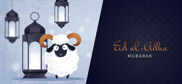 Muslim holiday eid al-adha. white ram and lamps.