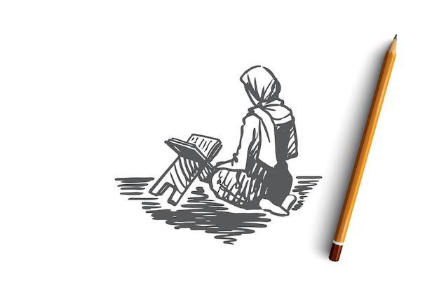 イスラム教徒、イスラム教、宗教、アラブ人、少女、コーラン、祈りの概念。膝の上に座って、コンセプトスケッチを祈って手描きアラビア語の女の子。