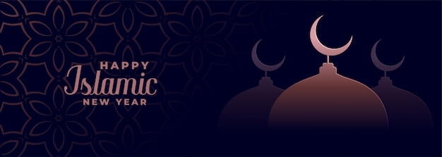 モスクとイスラム教徒のイスラム新年祭バナー