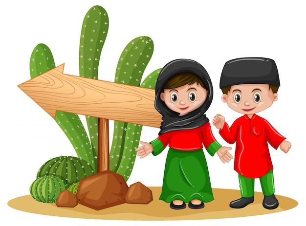 Muslim kids and wooden arrow