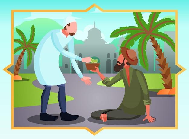 イスラム教徒の男性がラマダンで貧しい乞食に施しを与える