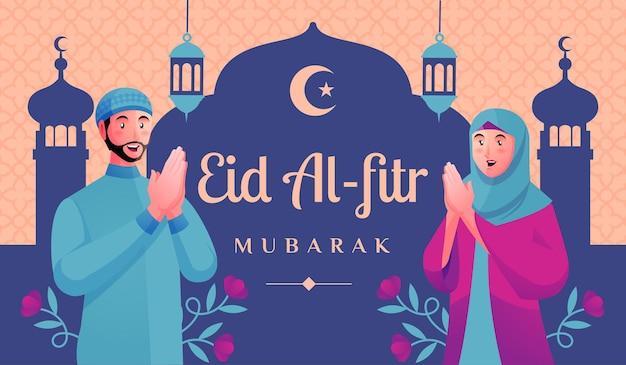 무슬림 남녀가 이드 알 피트 르 무바라크를 환영한다