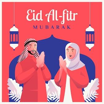 イスラム教徒の男性と女性はイードムバラクのイラストを歓迎します