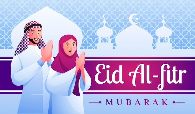 Muslim men and women welcome eid al fitr mubarak