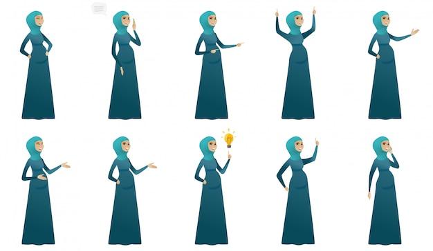 Мусульманская беременная женщина