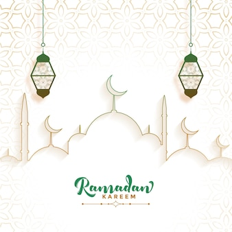 Muslim ramadan kareem festival nice card