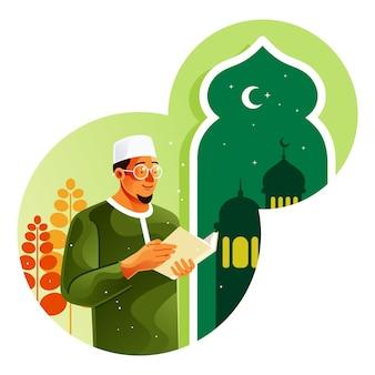 モスクでコーランを読むイスラム教徒