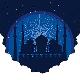 夜のイスラム教徒のシルエットのモスク