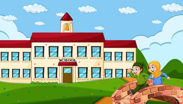 Мусульманский ученик перед школой