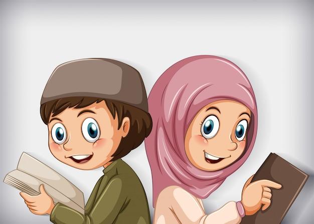 本を読むイスラム教徒の学生