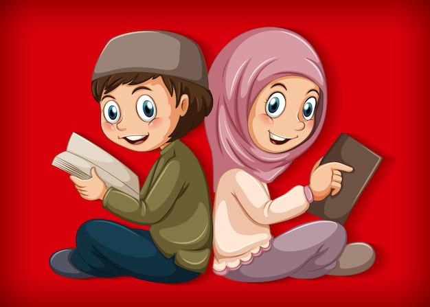 Мусульманские студенты читают книгу