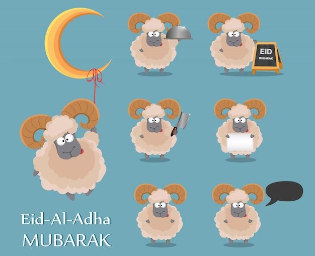 Мусульманский традиционный праздник ид аль-адха
