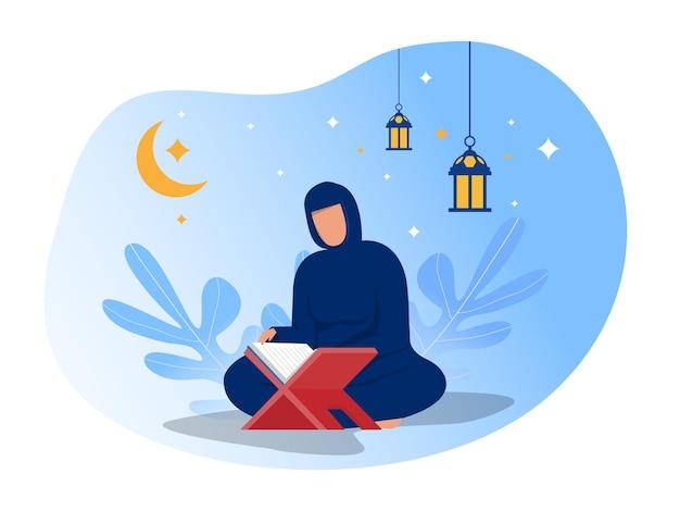 무슬림 여성이 알 꾸란 일러스트 레이터를 읽고 있습니다.