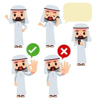 이슬람교도