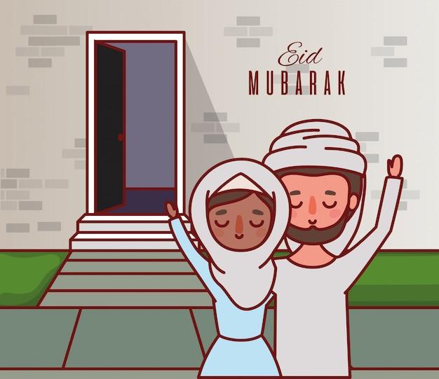 家の外のラマダンイードムバラクを祝うイスラム教徒のカップル漫画