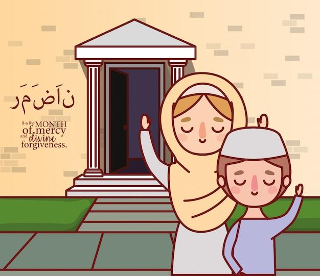 家の外でラマダンイードムバラクを祝うイスラム教徒の母と息子の漫画