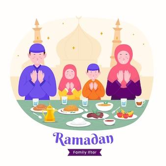 금식 중 행복하게 함께 라마단을 즐기는 muslm 가족 iftar