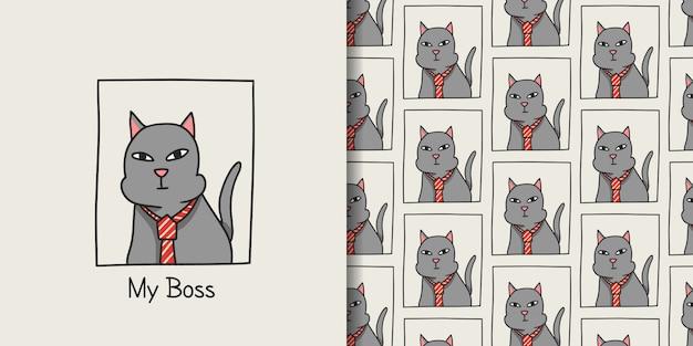 パターンを持つ私のボス猫