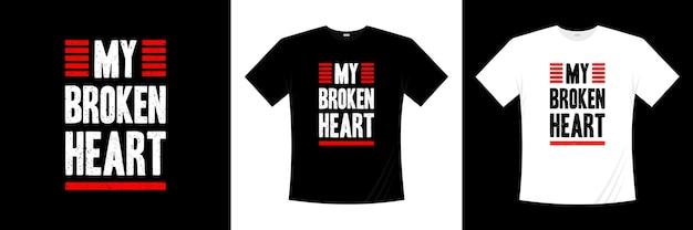 Мой дизайн футболки типографии с разбитым сердцем. одежда, модная футболка