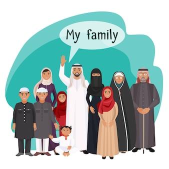 나이든 조부모, 여자 아기, 어린 아이들, 어린 사촌, 십대 조카 벡터 삽화를 포함하는 확장된 아랍 가족입니다.