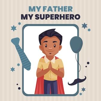Мой отец мой супергерой баннер дизайн шаблона