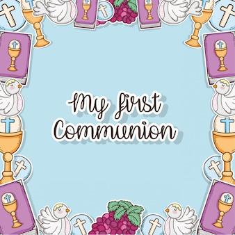 My fisrt communion traditional decoration background