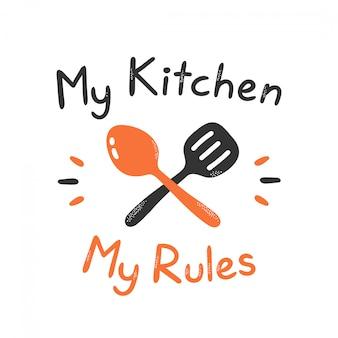 私のキッチン私のルールはデザインを印刷します。白で隔離。ベクトル漫画イラストデザイン、シンプルなフラットスタイル。カード、ポスター、tシャツのキッチンコンセプトプリント