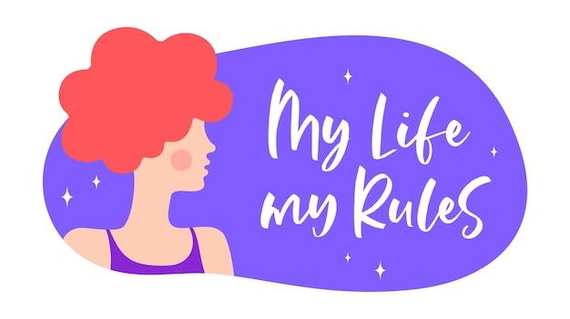 Моя жизнь мои правила. современный плоский персонаж. силуэт женщины говорят пузырь речи моя жизнь мои правила.