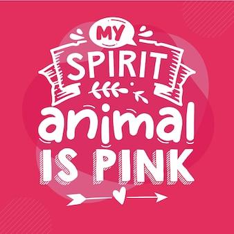 내 영혼 동물은 분홍색 타이포그래피 프리미엄 벡터 디자인 견적 템플릿입니다.