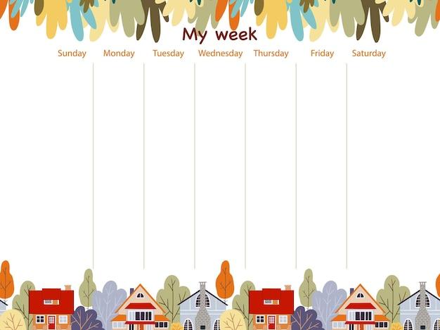 1週間のリストを実行するための私の週のスケジュールページテンプレート