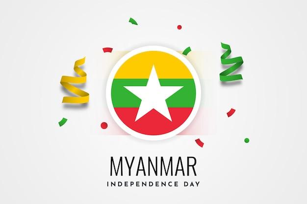 ミャンマー独立記念日のお祝いイラストテンプレートデザイン