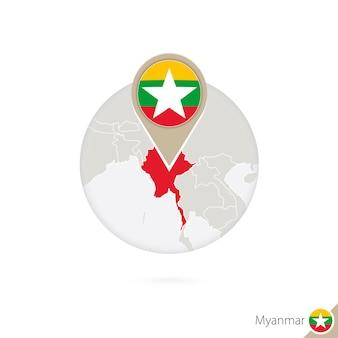 미얀마 지도 및 원 안에 플래그입니다. 미얀마의 지도, 미얀마 플래그 핀입니다. 세계 스타일의 미얀마 지도. 벡터 일러스트 레이 션.