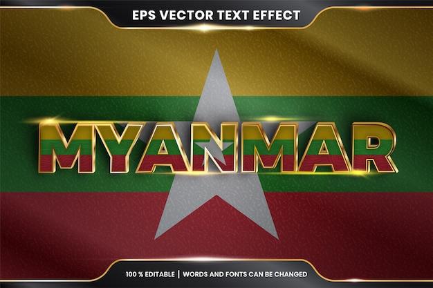 Мьянма с национальным флагом страны, редактируемый эффект текста в стиле золотого цвета