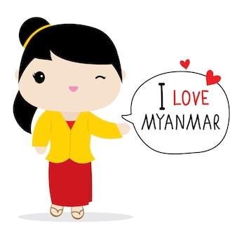 Myanmar women national dress cartoon vector