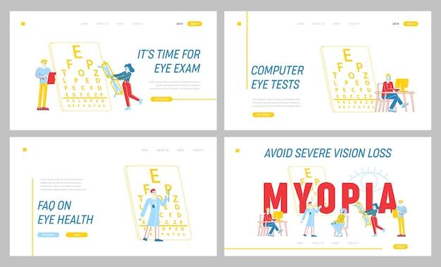 Myopia disease, optician treatment landing page template set