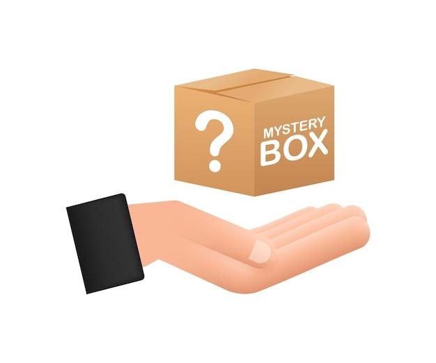 Загадочная коробка с руками упаковка для концептуального дизайна подарок-сюрприз дизайн упаковки символ помощи