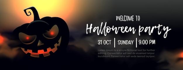Мистическая темная иллюстрация. графический дизайн приглашения вечеринки в честь хэллоуина. темный силуэт страшного тыквенного персонажа на фоне луны в тумане.