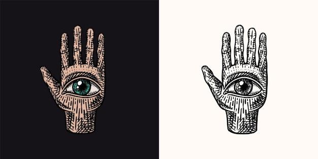 あなたの手のひらの上で入れ墨の運命のための神秘的な魔法の手相占いの秘教または錬金術のオカルトスケッチ