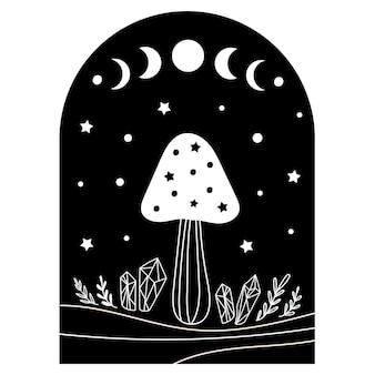 Мистический дизайн шаблона с луной и волшебным грибом. векторная иллюстрация.