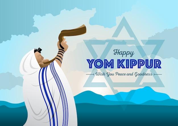 Rosh hashanahとyom kippurのお祝い日にショファルのラムの角を吹いているユダヤ人の男性のイラスト