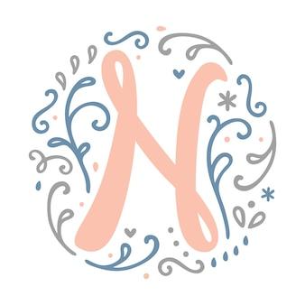 'n' letterモノグラムデザイン - レターアルファベット - 女性的な花のデザイン